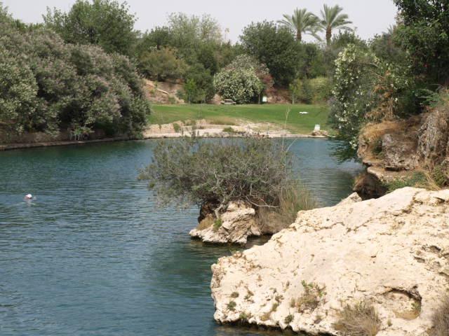 Водный парк отдыха сахне ган а шлоша